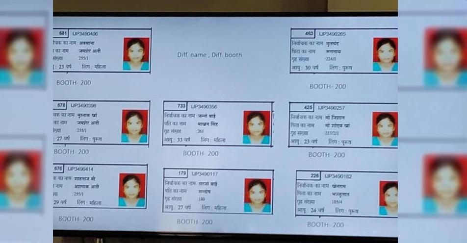 Image result for fake voter id in madhya pradesh
