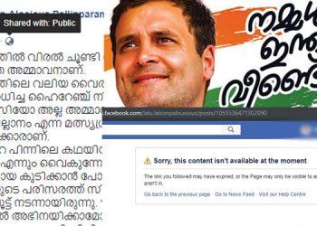 Lok Sabha elections 2019 – Page 3 – Bignews English